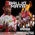 ceremonias-y-rituales-mayas-para-el-amor-00502-33427540-3015-1.jpg